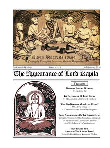 NBS#29 The Appearance of Lord Kapila