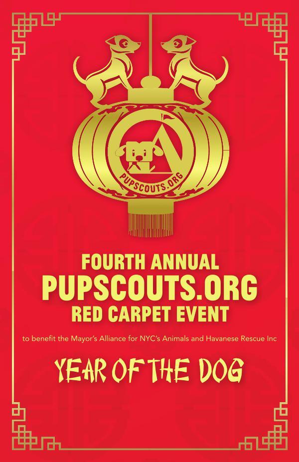 PupScoutsOrg_RedCarpetEvent2018 pupscoutsOrg_RedCarpet2018