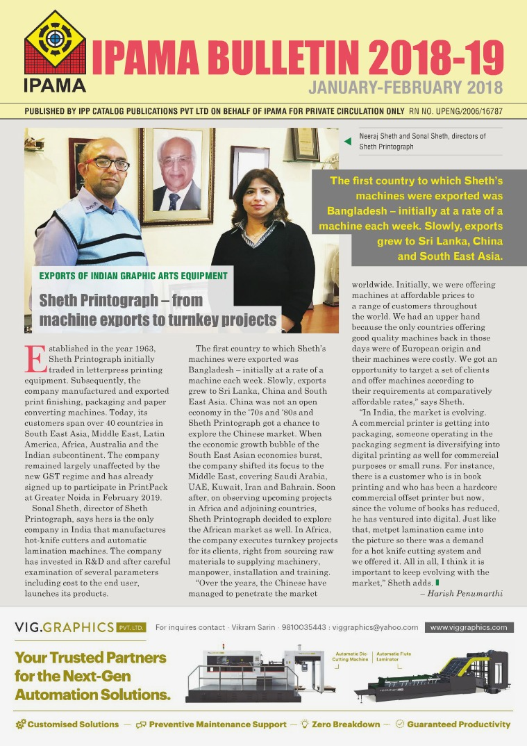 eMagazine  - 1st Bulletin IPAMA bulletin-emagazine