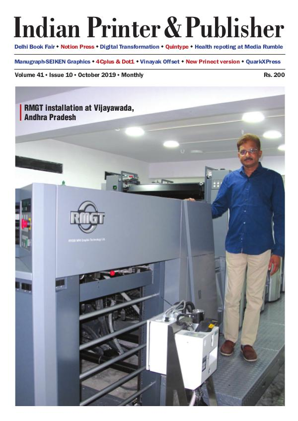 Indian Printer and Publisher - October 2019 issue Emagazine IPP Oct2019 issue