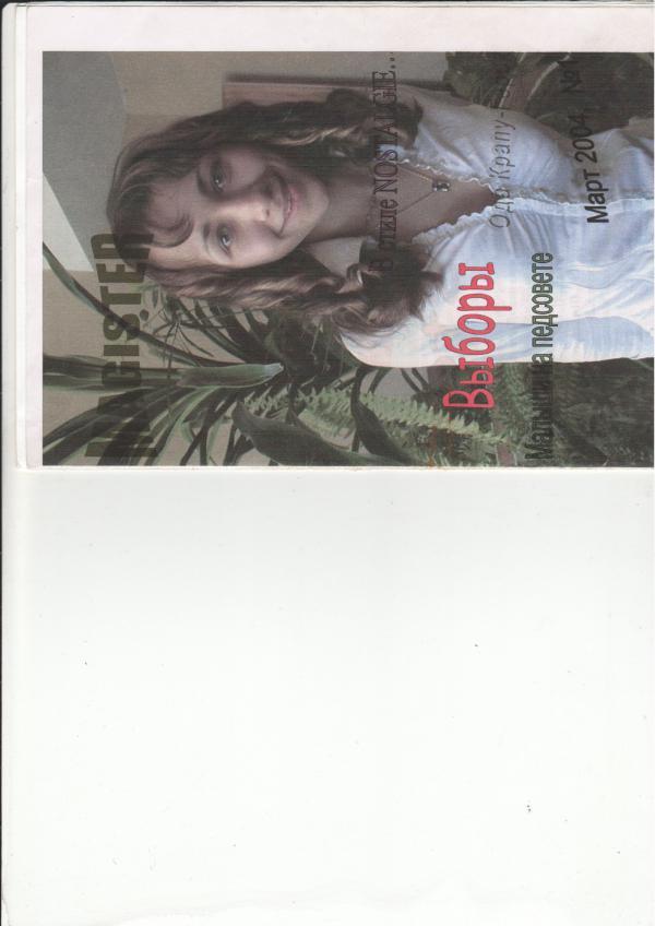 Магистр 2008 (май) 12