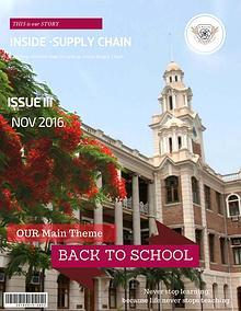 Inside Supply Chain III (English Version)