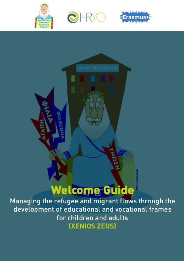 Welcome guide  HRYO IT