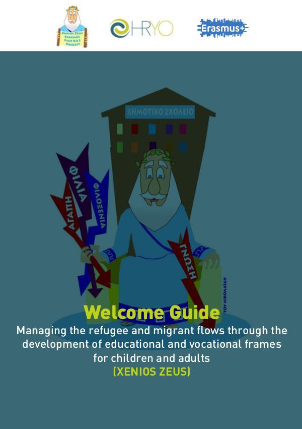 Welcome guide  HRYO EN