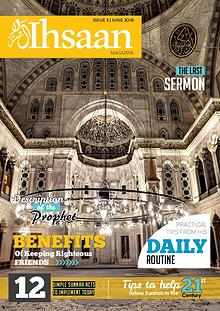 Ihsaan Magazine