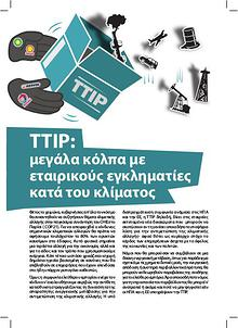 Φίλοι της Φύσης/ Naturefriends Greece: TTIP and climate