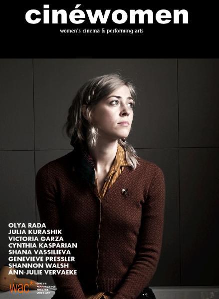Cinéwomen-Olya Rada 20.12.2015