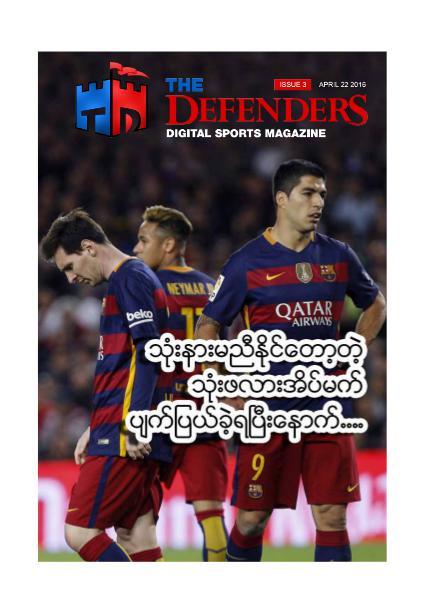 The Defenders Digital Magazine Issue (3) April 22, 2016