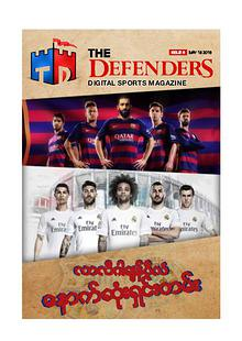 The Defenders Digital Magazine