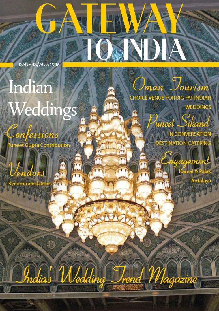 Gateway To India AUG. 2016