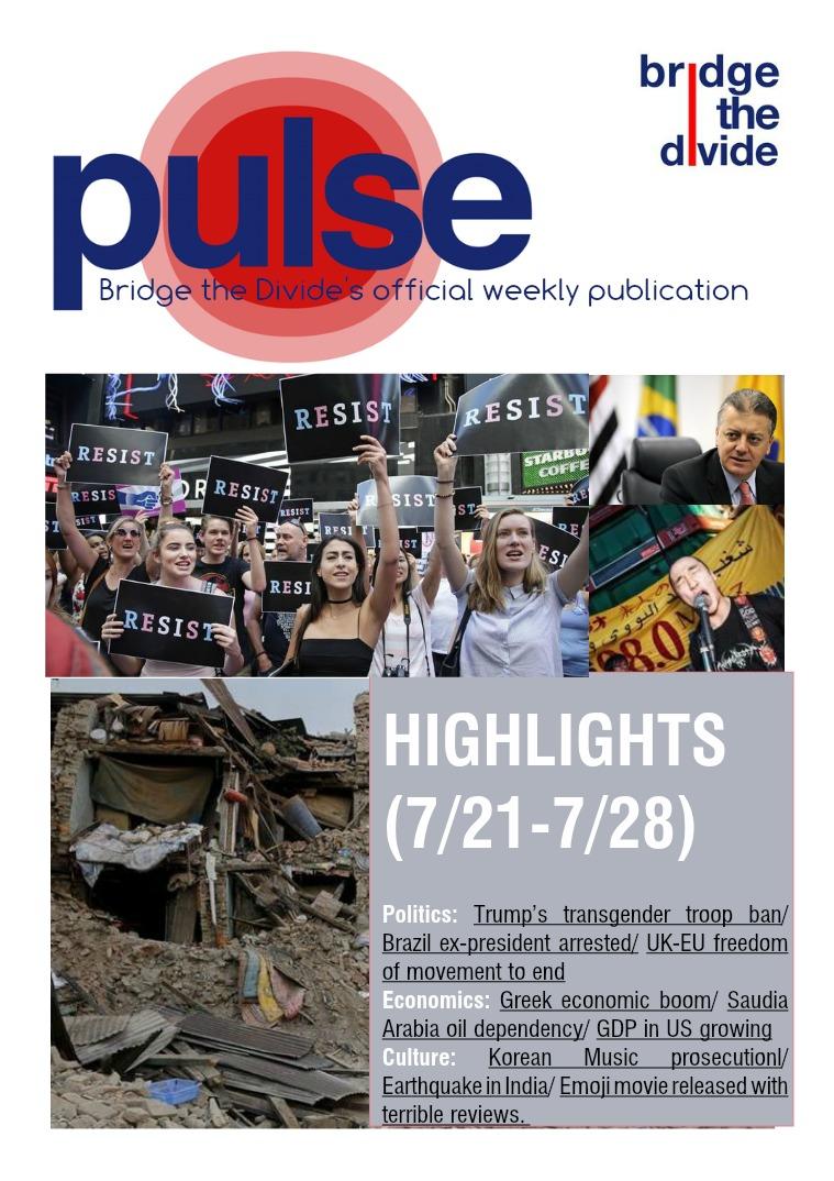 Pulse Pulse: 7/21-7/28/2017