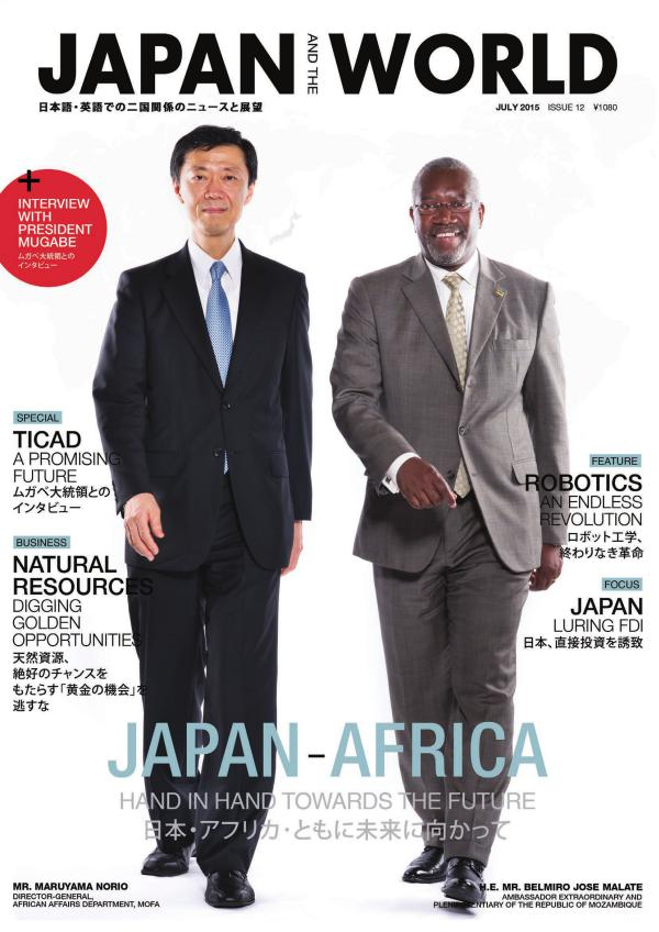 JAPAN and the WORLD Magazine JULY ISSUE 2015 #Issue 12