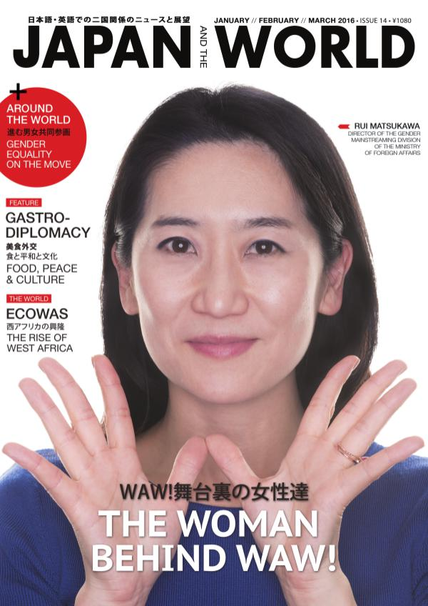JAPAN and the WORLD Magazine JANUARY ISSUE 2016 #Issue 14