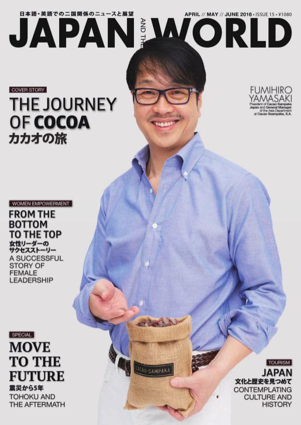 JAPAN and the WORLD Magazine APRIL ISSUE 2016 #Issue 15