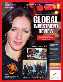 'Global Investment Review Magazine' # 2 (Russian)