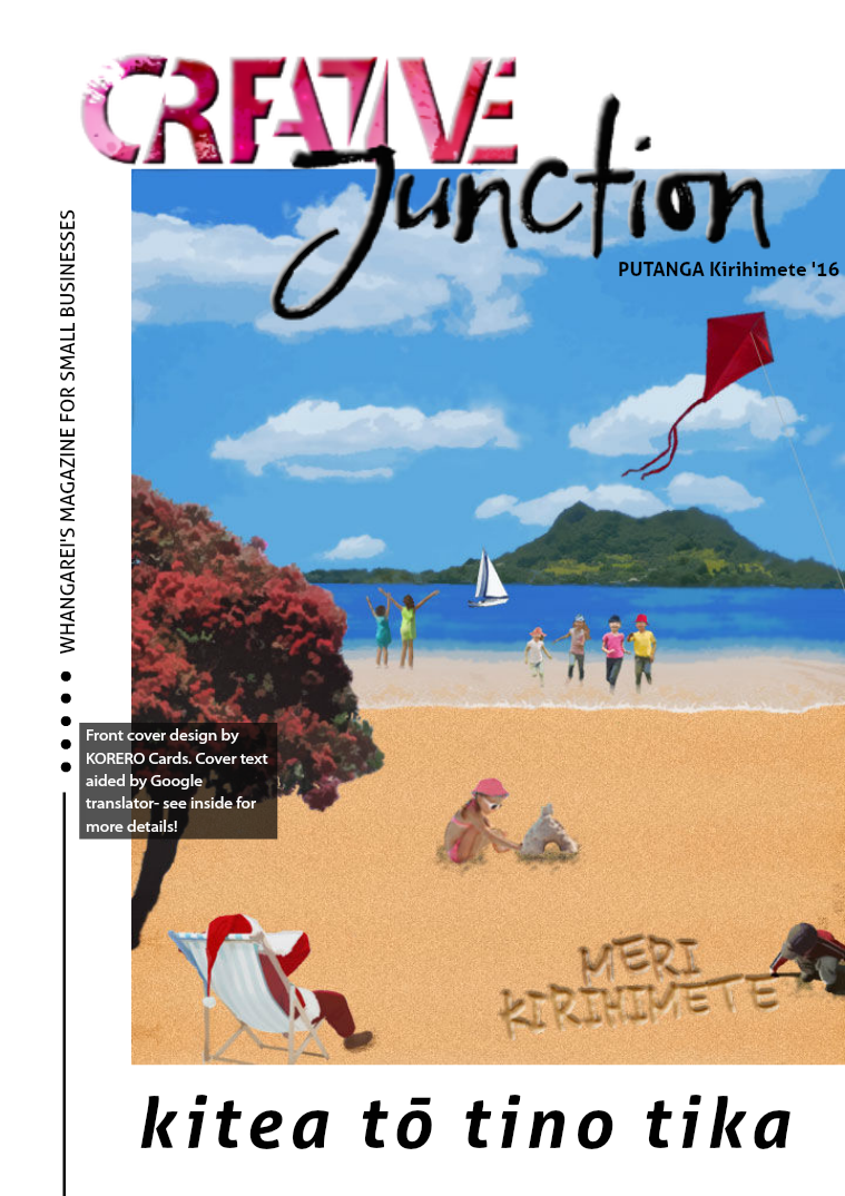 Creative Junction Magazine CHRISTMAS EDITION!!!