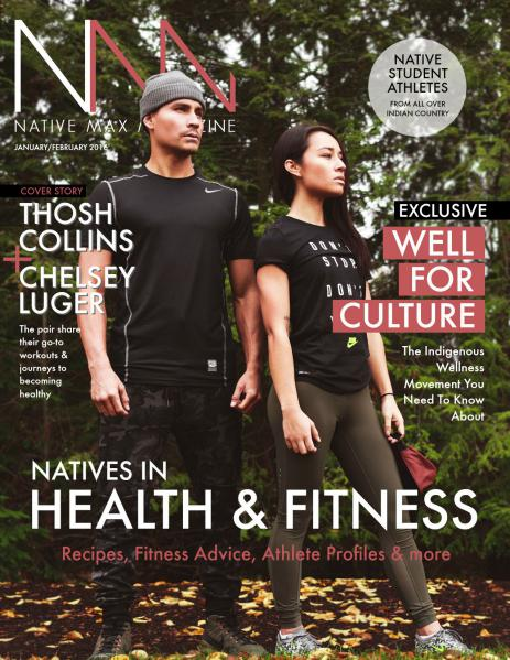 Health & Fitness Issue - January/February 2016