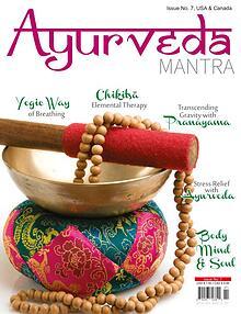 Ayurveda Mantra