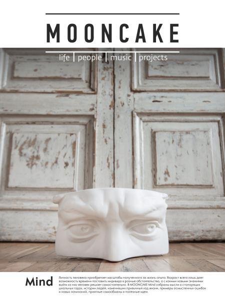 MOONCAKE - MIND