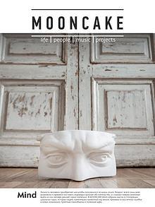 MOONCAKE