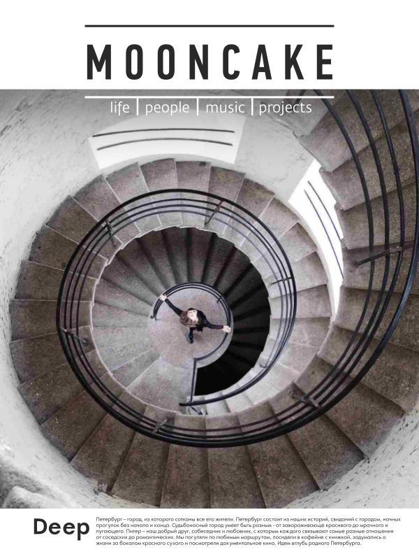 MOONCAKE MOONCAKE - DEEP