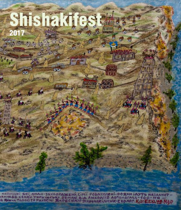 SHISHAKIFEST 2017 SHISHAKIFEST (ин)