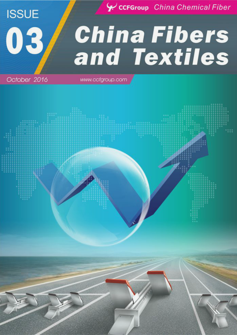 China Fibers and Textiles Oct 2016