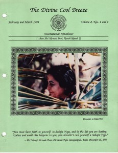 The Divine Cool Breeze volume 8 numbers 1 and 2 (1994)