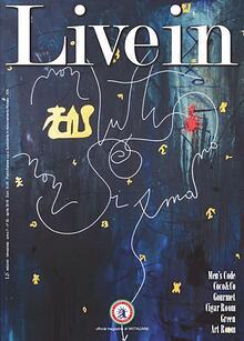 Livein Style Magazine