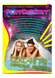 PlayCountry