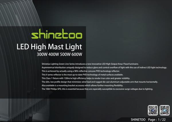Shinetoo Lighting Catalogue and datasheet Shinetoo 300-600W LED High Mast flood lighting