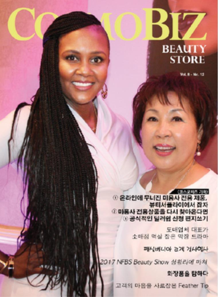 CosmoBiz Beauty Store 2017 September