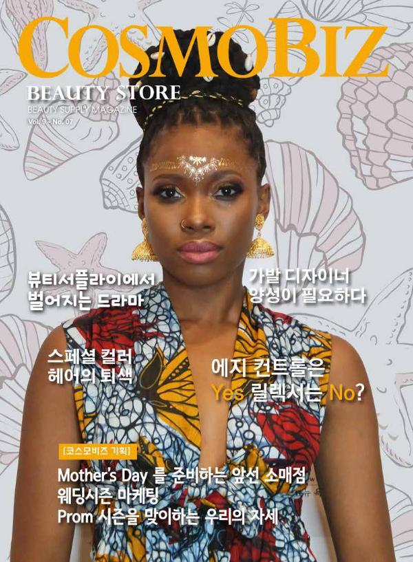 CosmoBiz Beauty Store 2018 April