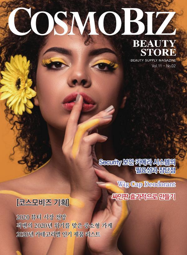 CosmoBiz Beauty Store January 2020
