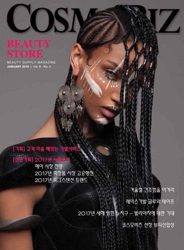 CosmoBiz Beauty Store 2017 January