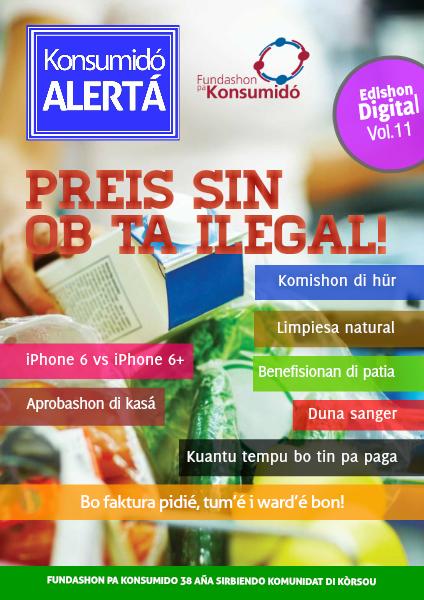 Volumen 11, òktober 2014