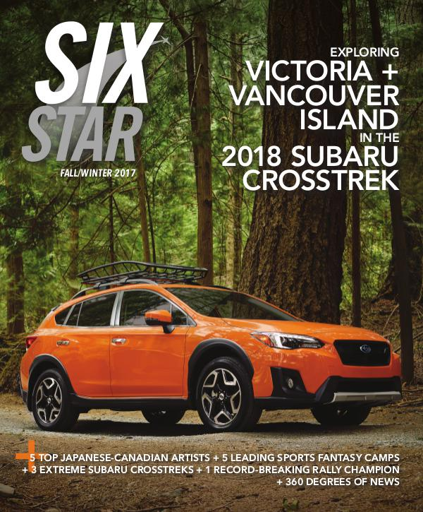 Six Star Magazine Six Star Magazine Fall 2017