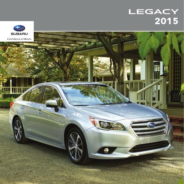 2015 Legacy Brochure