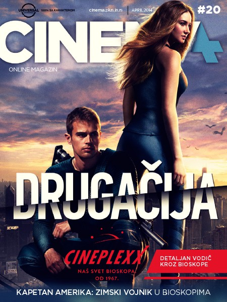 Cinema+ Broj 20