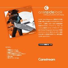 cinside