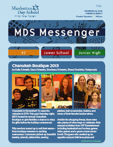 MDS Messenger Volume 13, Issue 7