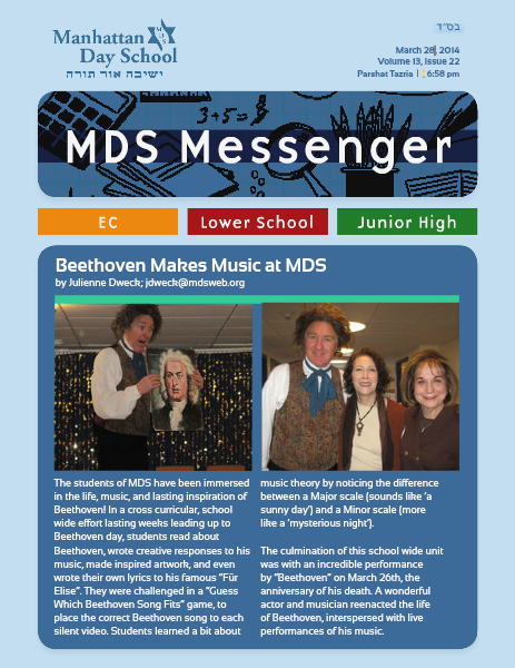 MDS Messenger Volume 13, Issue 22
