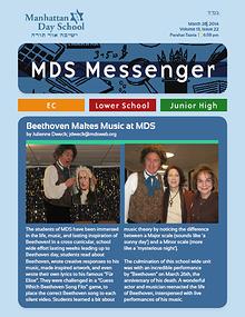MDS Messenger