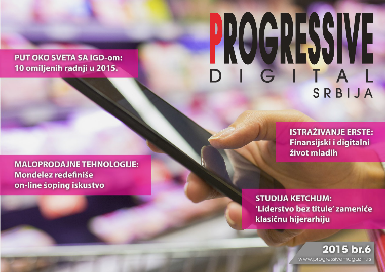 Progressive Digital Srbija jul 2015.
