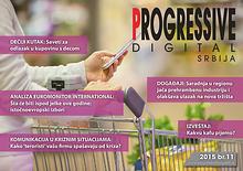 Progressive Digital Srbija