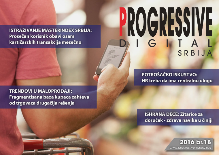 Progressive Digital Srbija jul 2016.