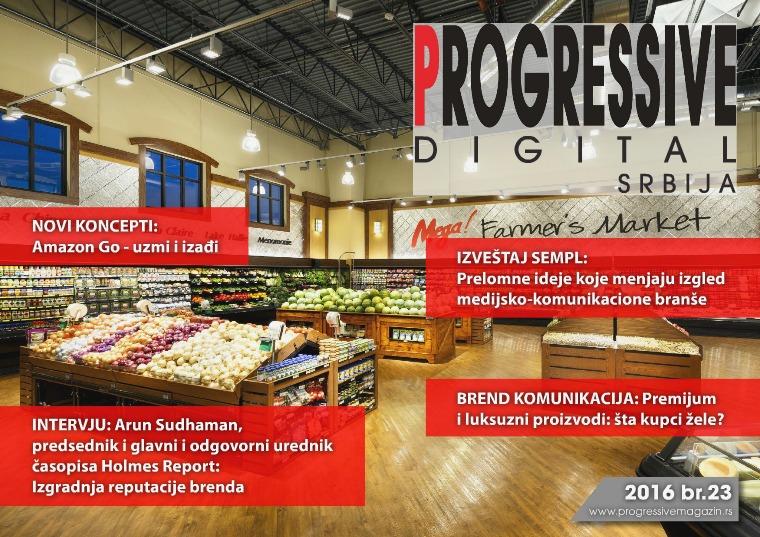 Progressive Digital Srbija decembar 2016.