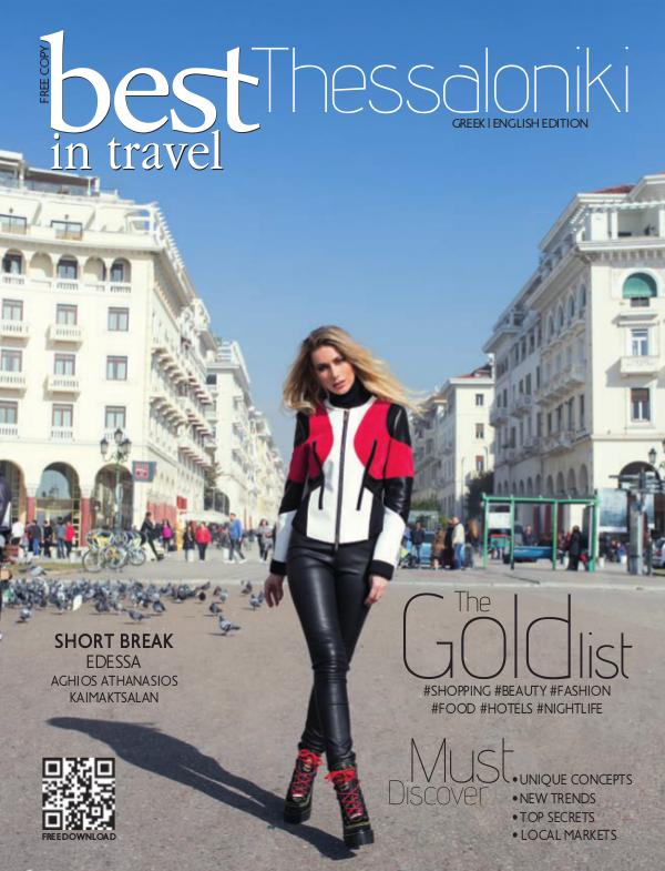 Best In Travel Thessaloniki 2018