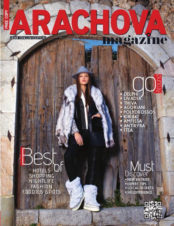 Best In Travel Arachova 2018