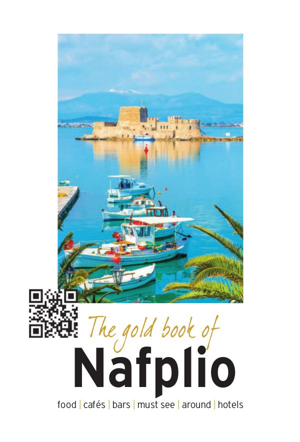 The Gold Book of Nafplio
